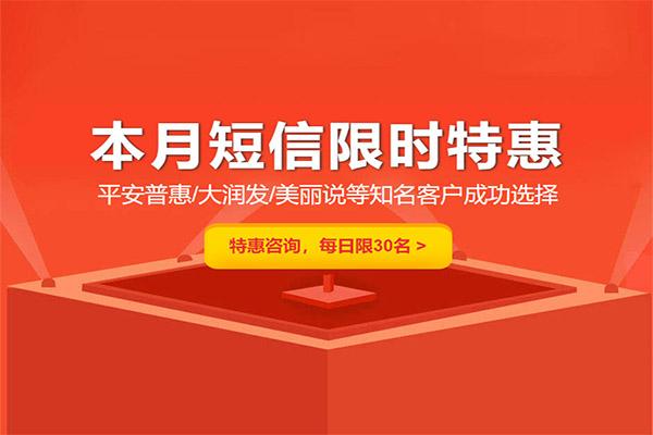 中国银行短信费用